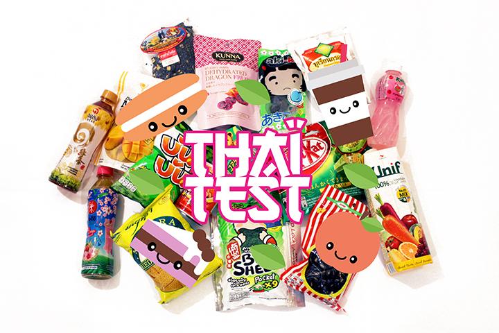 On teste des produits thaïlandais w/ AnneDubndidu